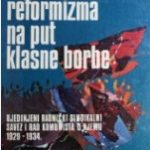 Ujedinjeni radnički sindikalni savez 1929 - 1934