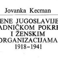 Zene Jugoslavije u radnickom pokretu i zenskim organizacijama 1918 - 1941