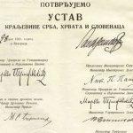 vidovdanski20ustav-potpisi_447_300