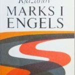 Marks i Engels - David Borisovic Rjazanov
