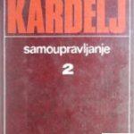 Samoupravljanje 2_ Udruzeni rad i samuopra - Edvard Kardelj