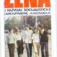 Zena u razvoju sociajlisticke samoupravne Jugoslavije - Vida Tomsic